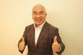 株式会社Gonmatus 代表取締役社長  藤由 達藏さん